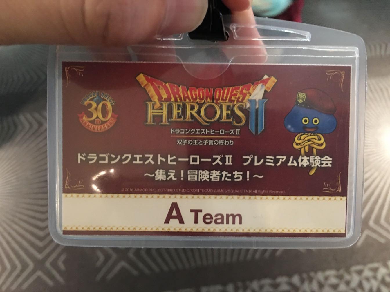 Dragon quest heros 2 premium experience meeting report 15