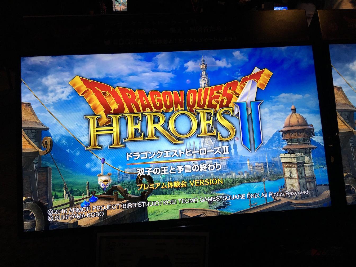 Dragon quest heros 2 premium experience meeting report 17