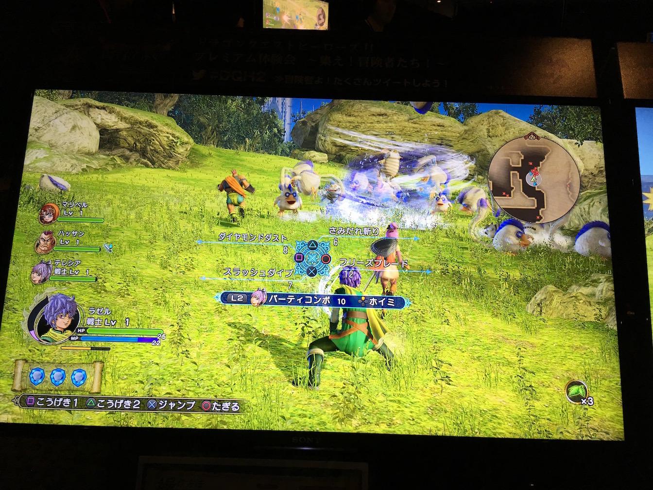 Dragon quest heros 2 premium experience meeting report 22