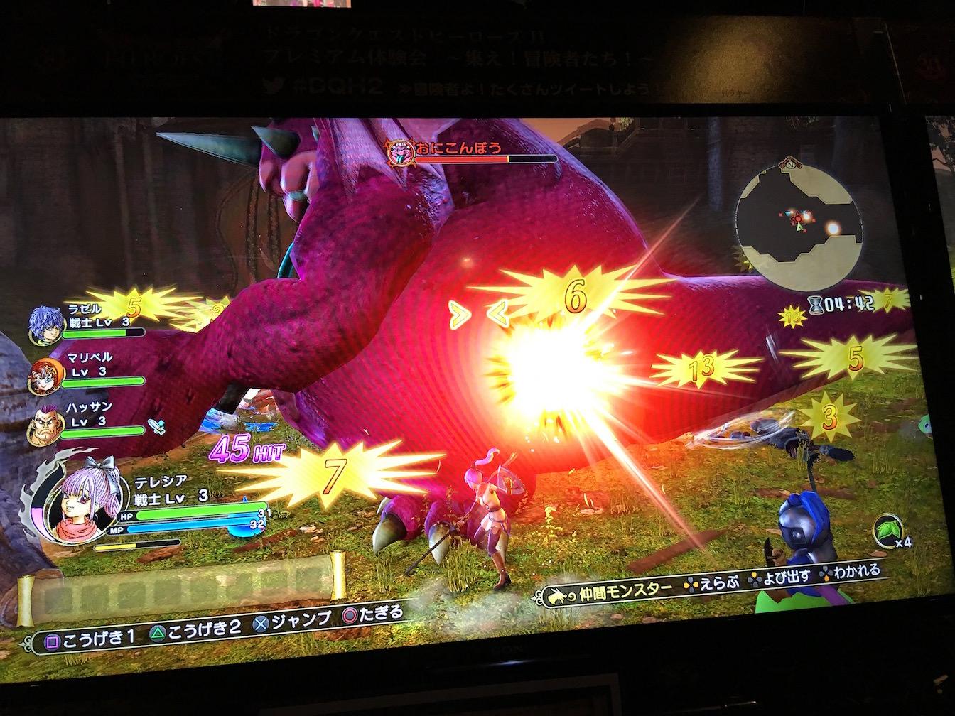 Dragon quest heros 2 premium experience meeting report 23