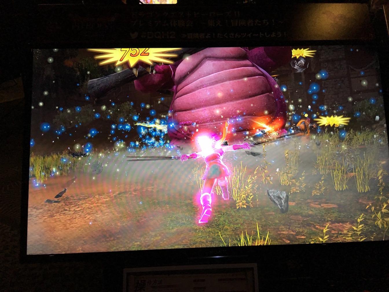 Dragon quest heros 2 premium experience meeting report 26