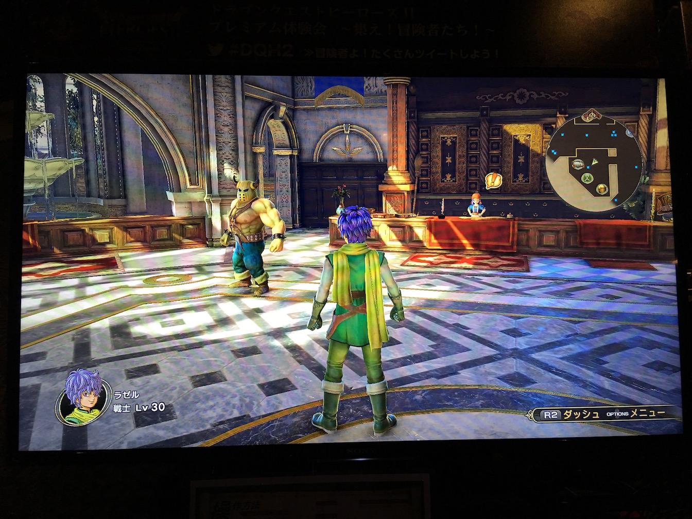 Dragon quest heros 2 premium experience meeting report 28