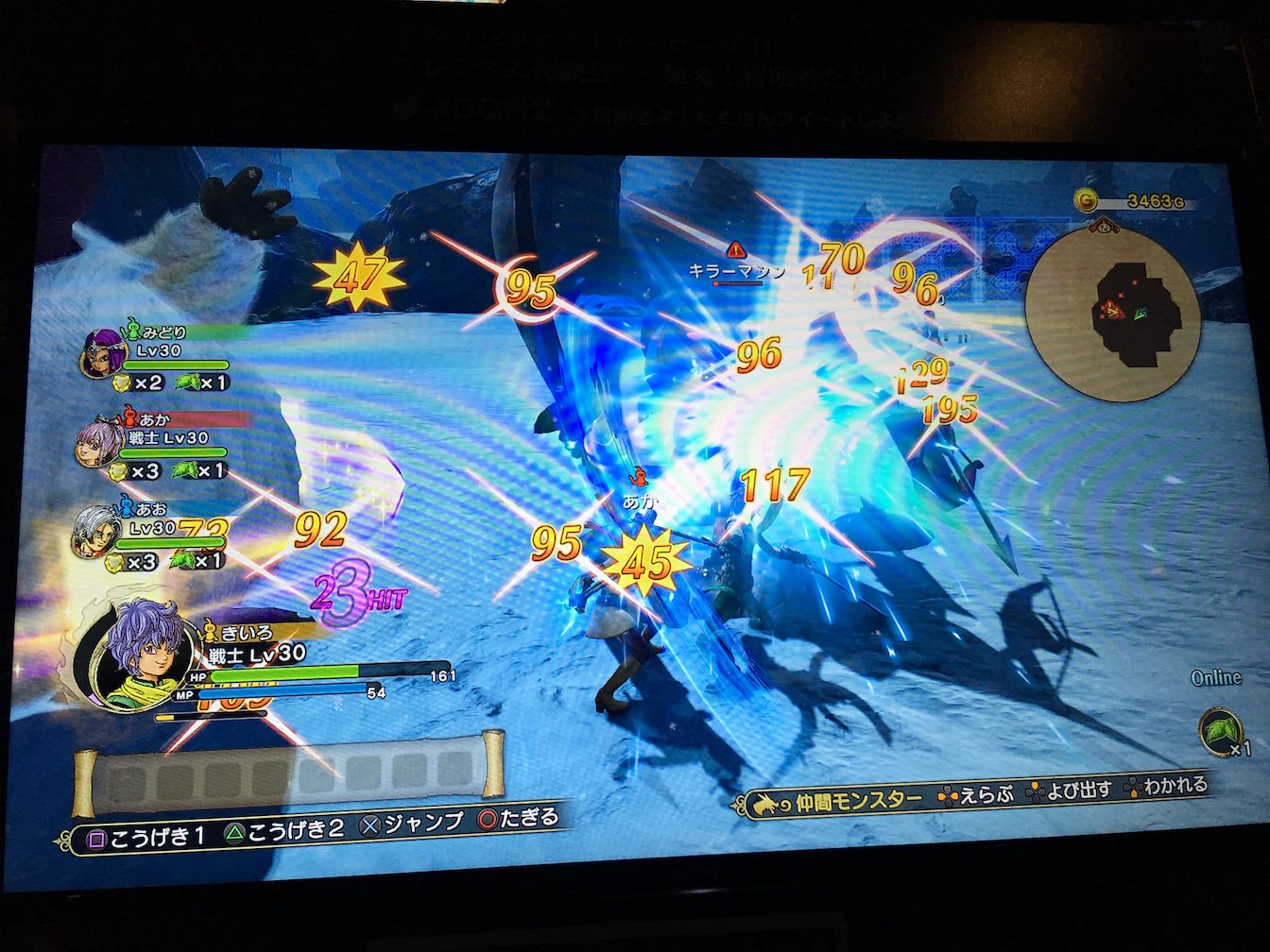 Dragon quest heros 2 premium experience meeting report 32