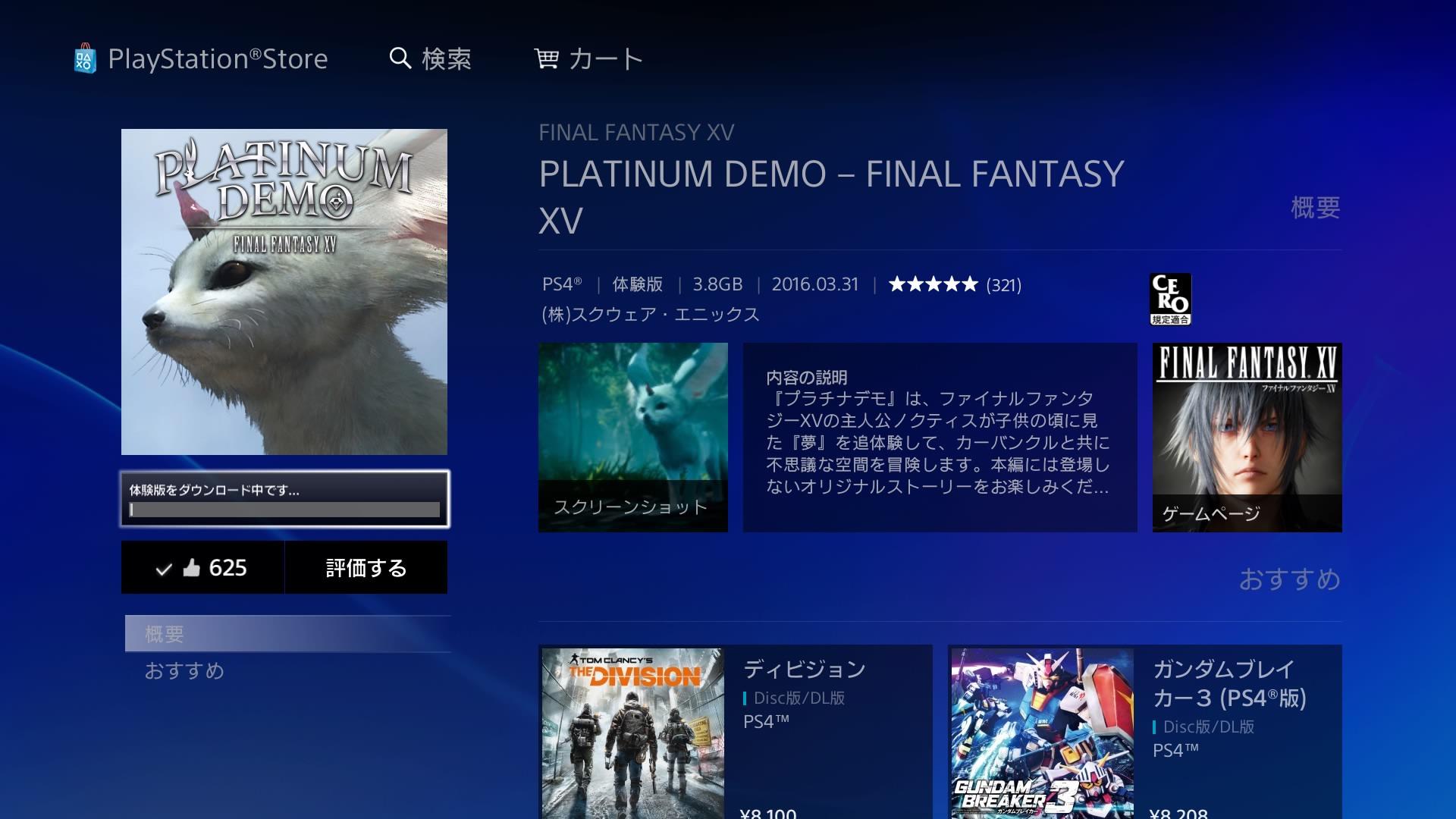 Final fantasy xv platinum demo 2