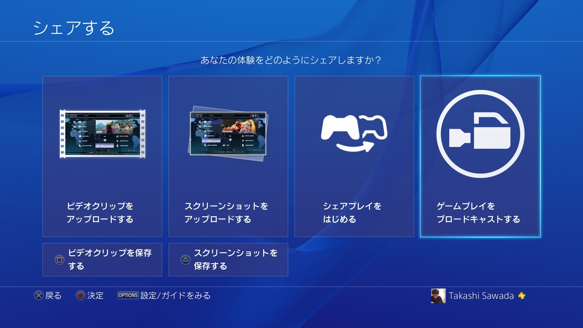 How to broadcast game playing by dailymotion from playstation 4 1