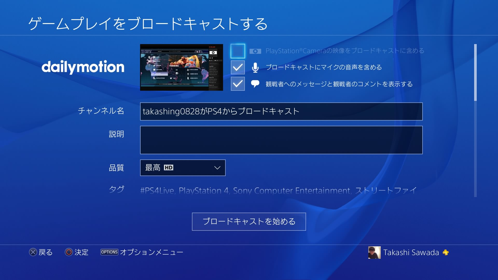 How to broadcast game playing by dailymotion from playstation 4 3