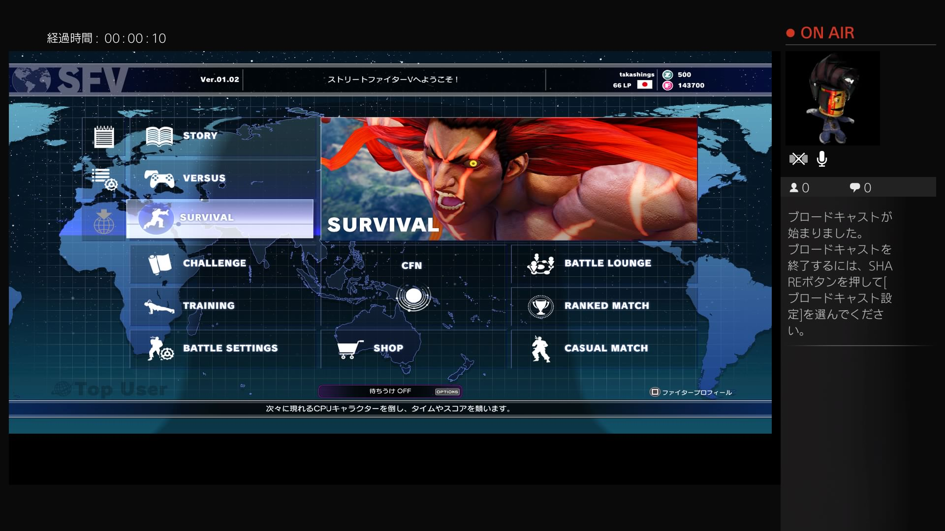 How to broadcast game playing by dailymotion from playstation 4 5