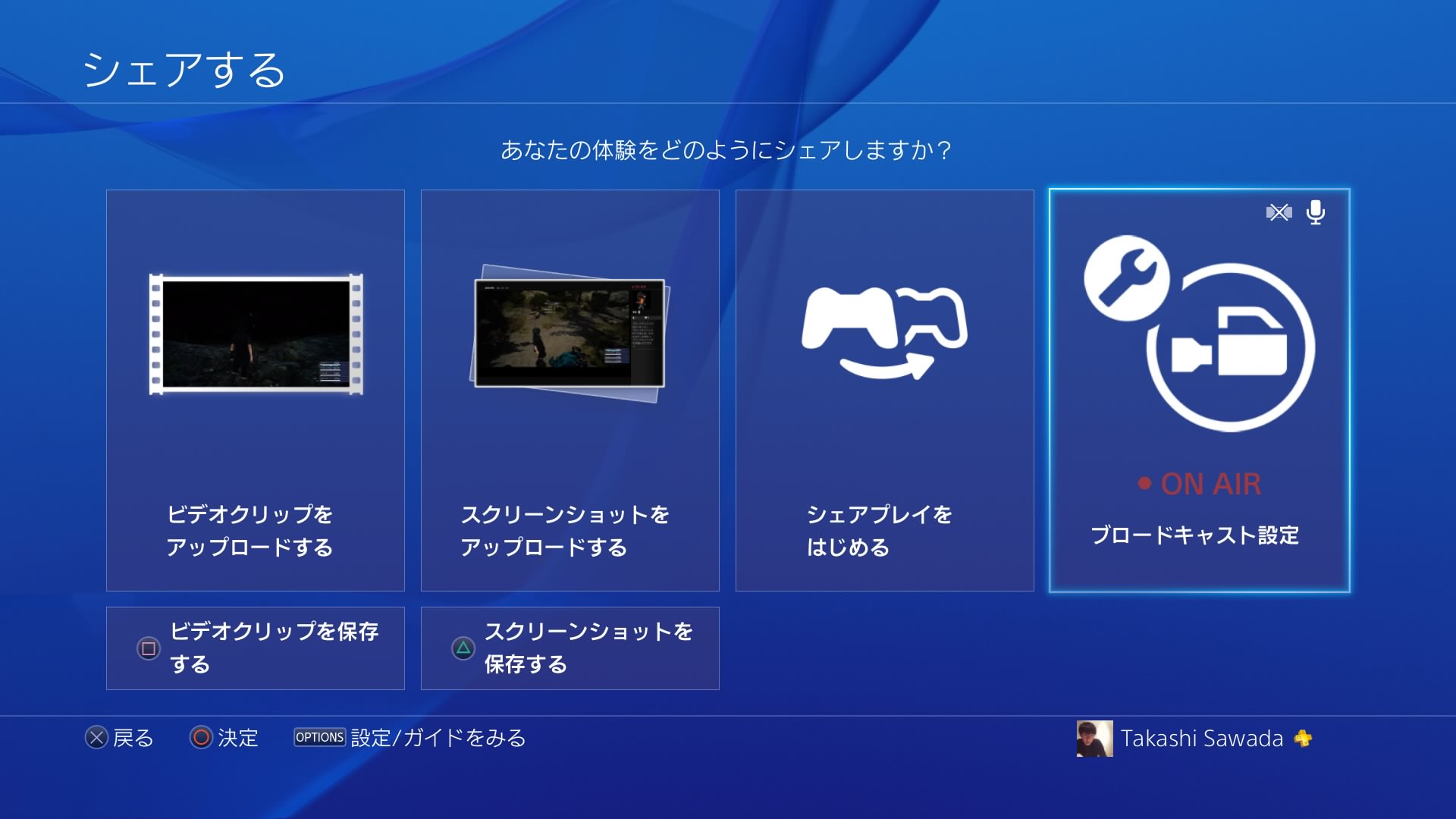 How to broadcast game playing by dailymotion from playstation 4 6