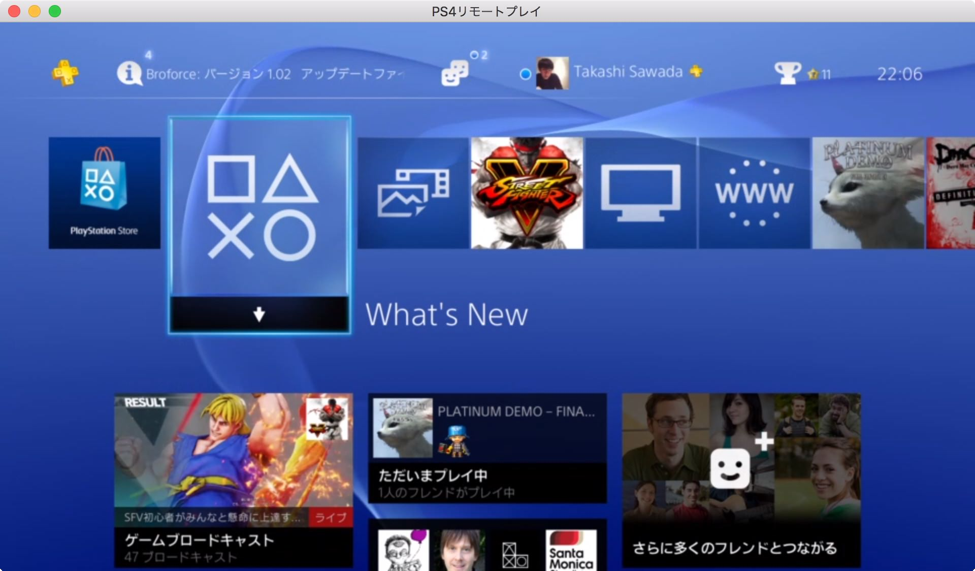 How to play playstation 4 game by remoto play from pc 10