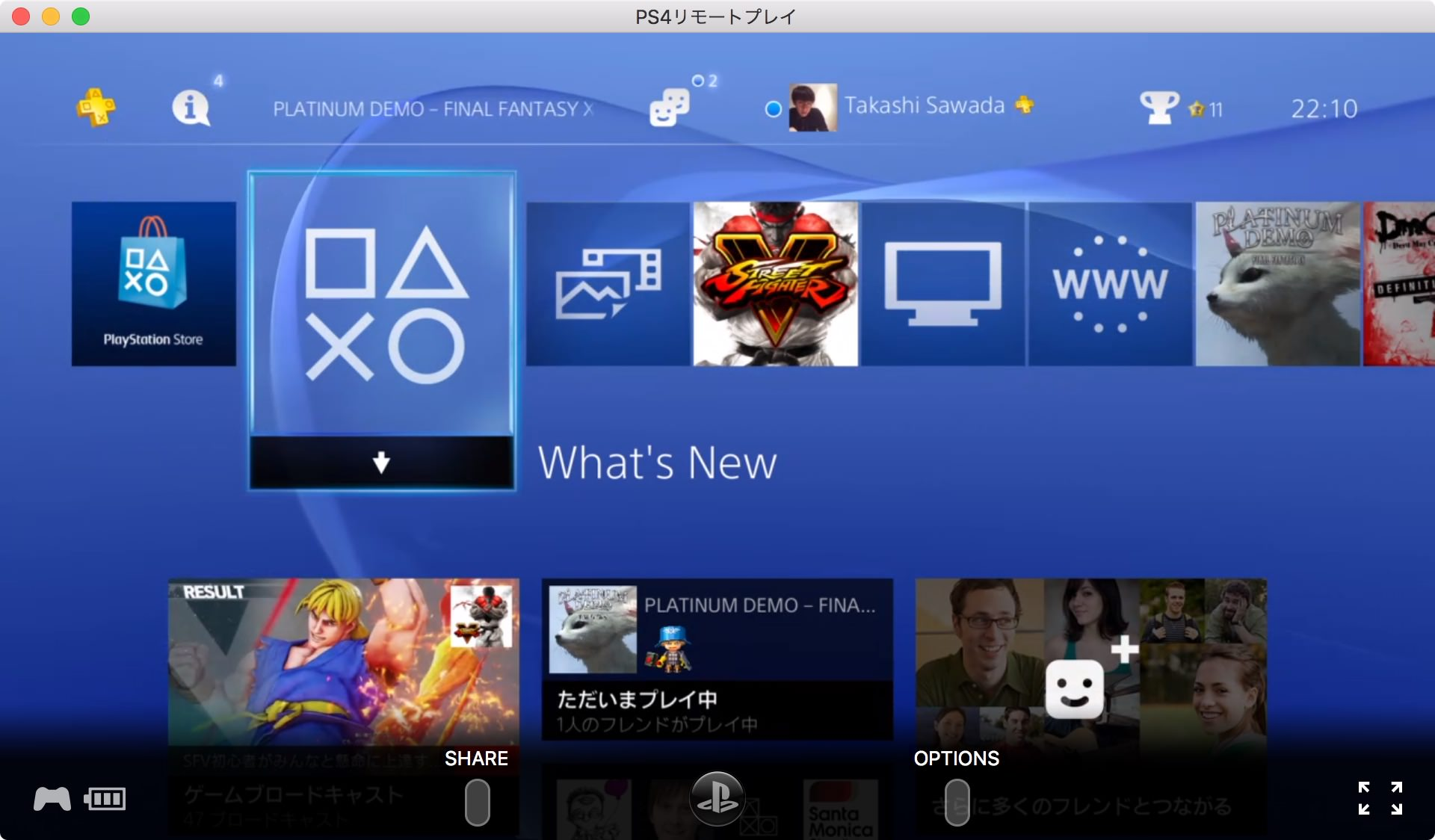 How to play playstation 4 game by remoto play from pc 11