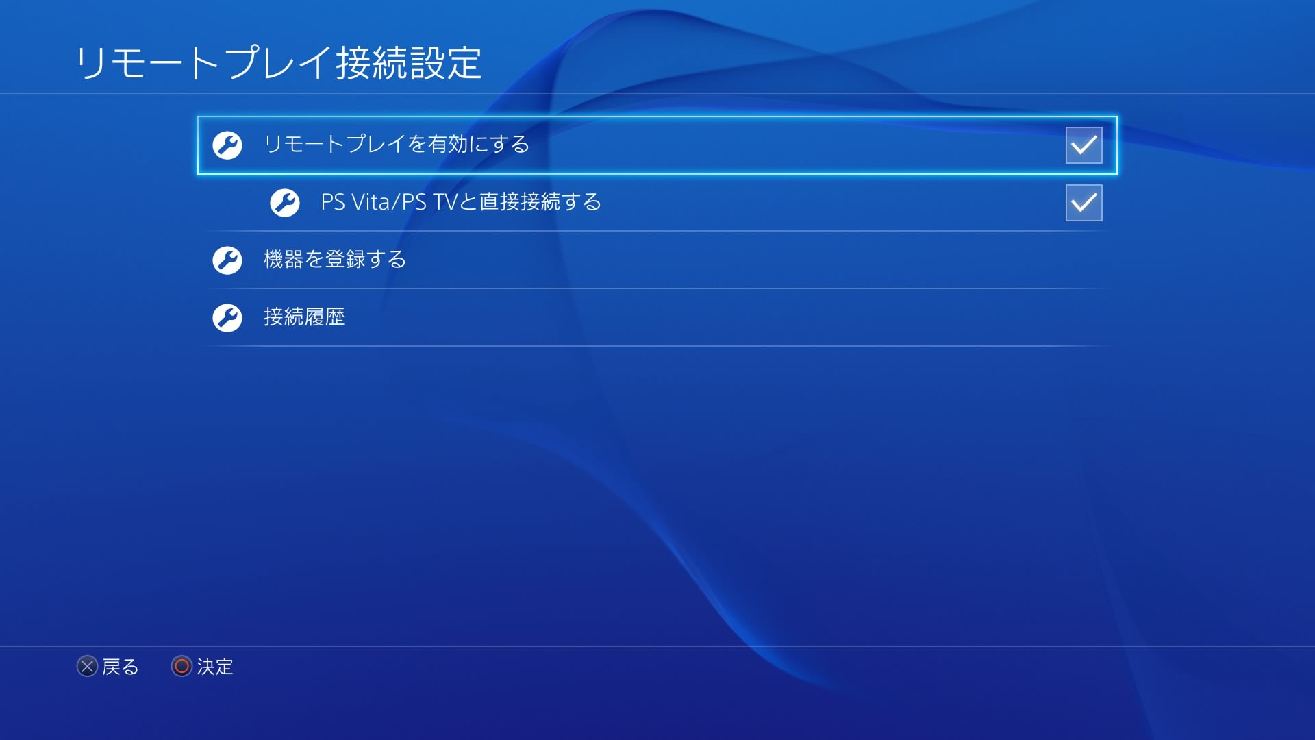 How to play playstation 4 game by remoto play from pc 2