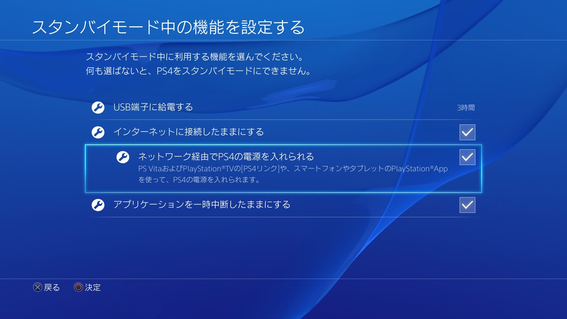 How to play playstation 4 game by remoto play from pc 5