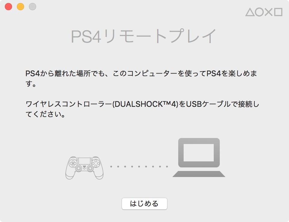 How to play playstation 4 game by remoto play from pc 6