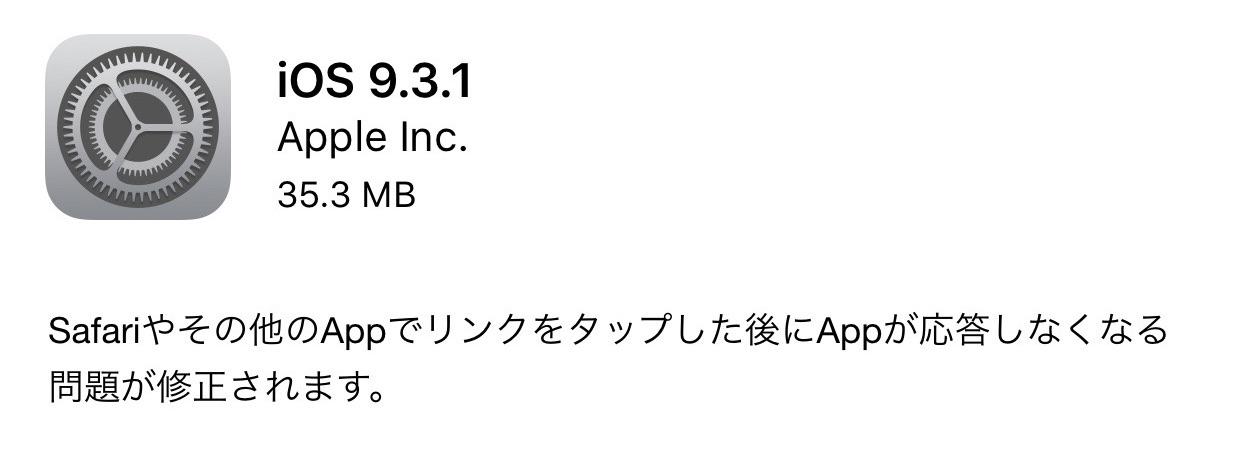 Ios 9 3 1 release