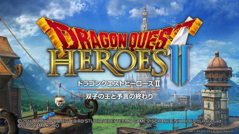 dragon-quest-heros-2-top.jpg