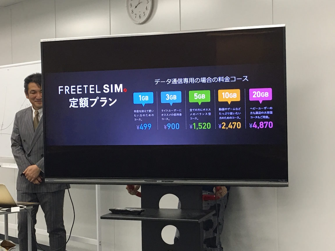 Freetel blogger event 2016 spring 13