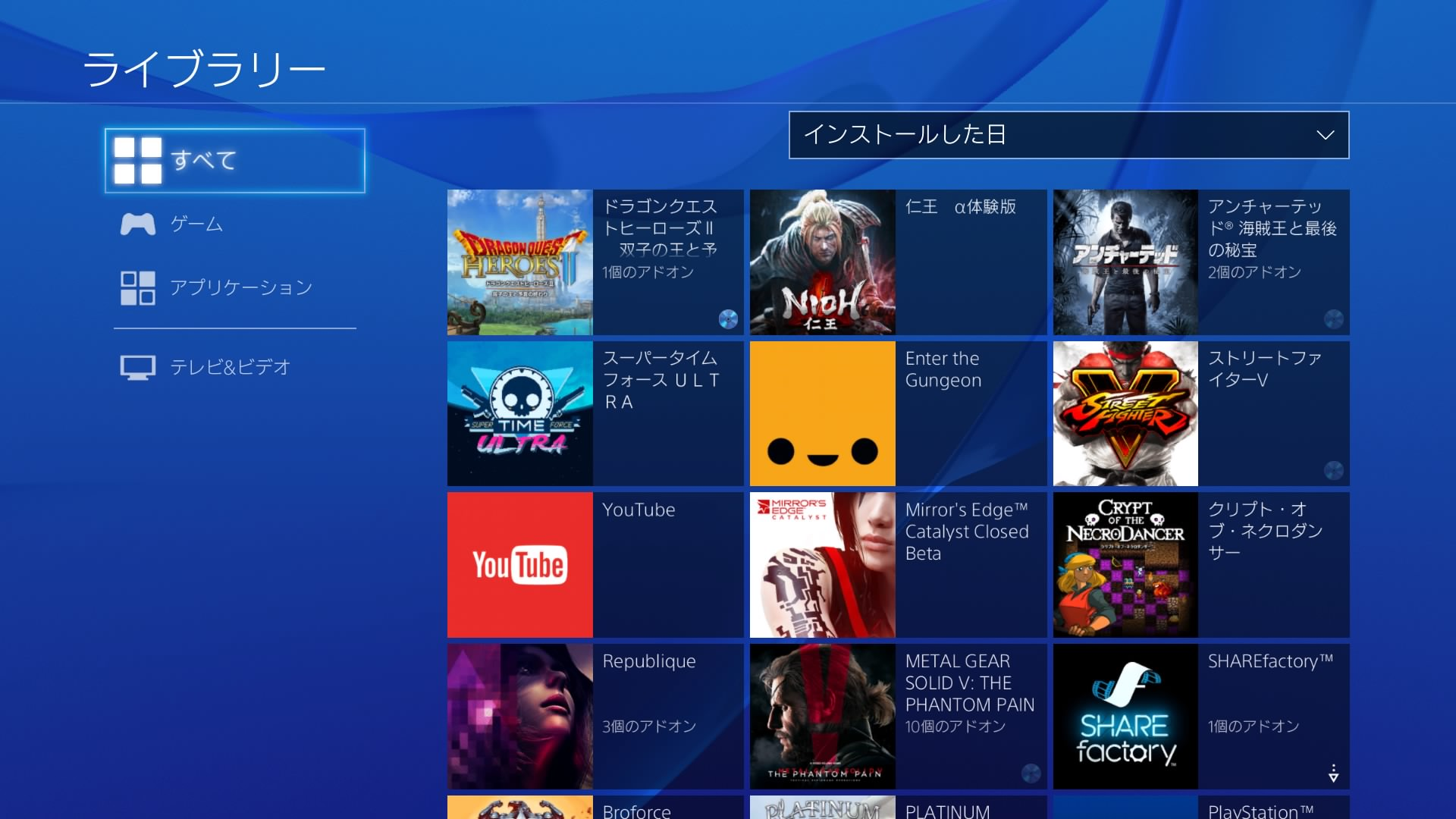 How to download product code contents for playstation 4 7