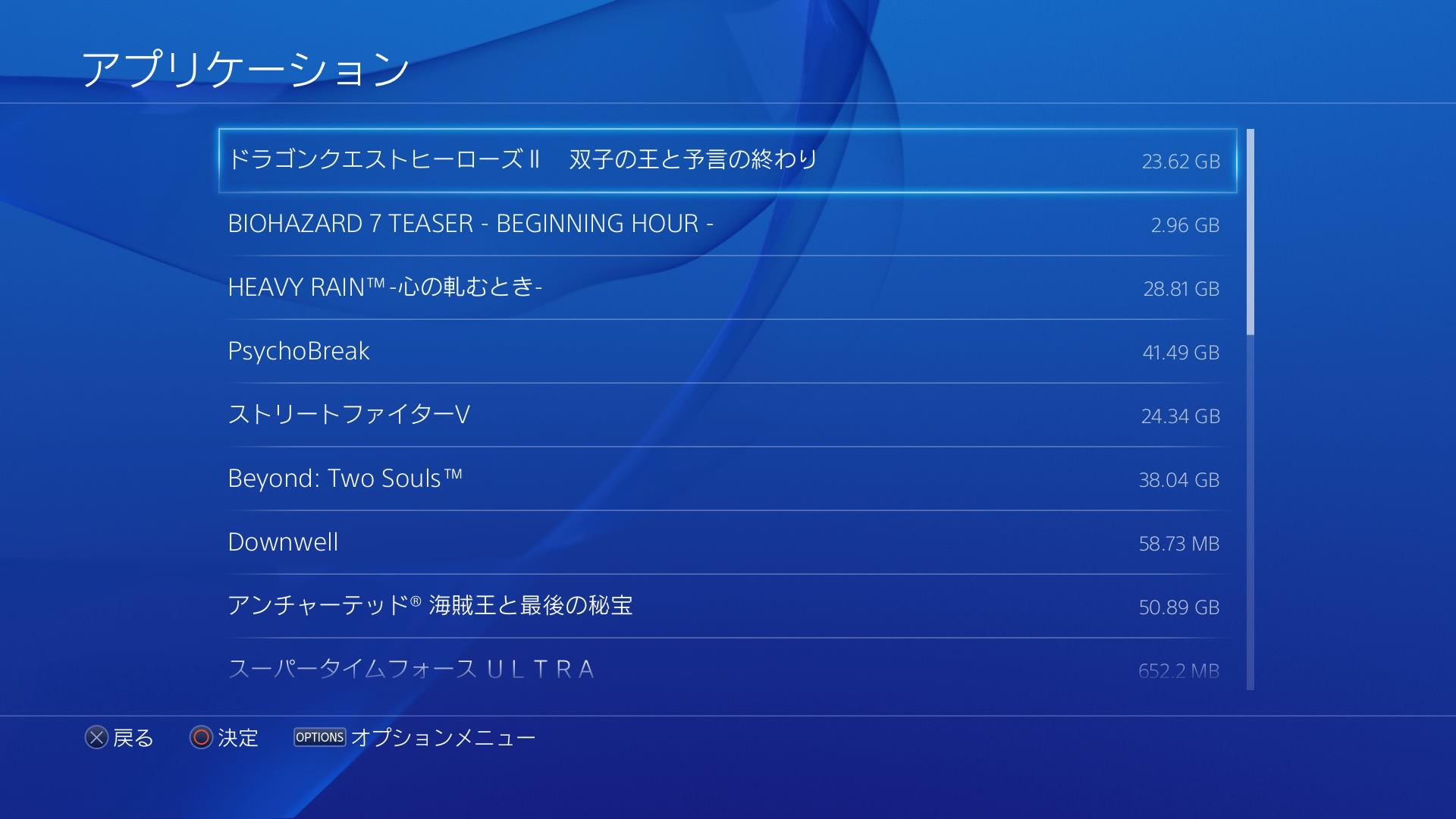 How to check capacity of playstation 4 4