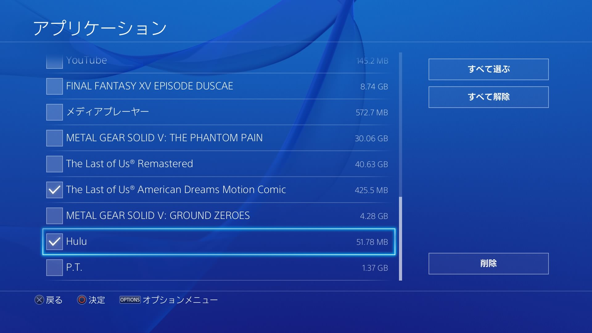 How to check capacity of playstation 4 7