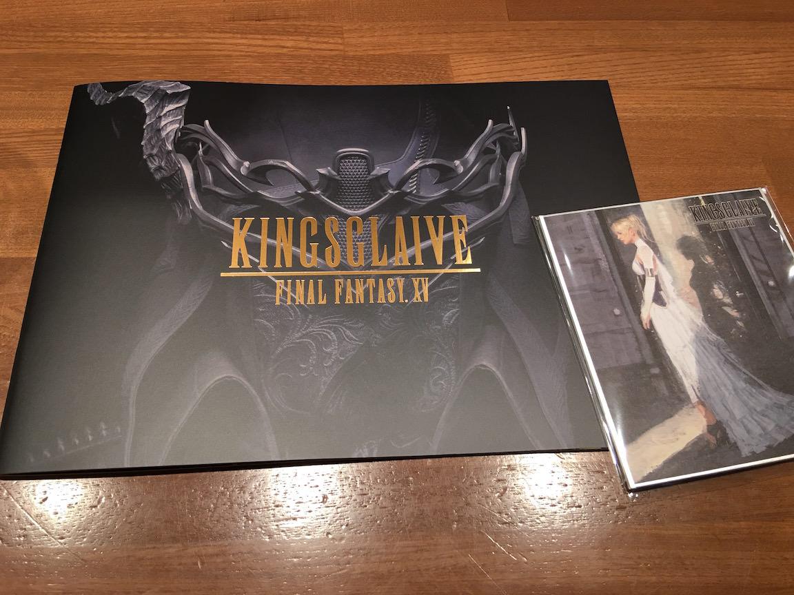 Kingsglaive ff15