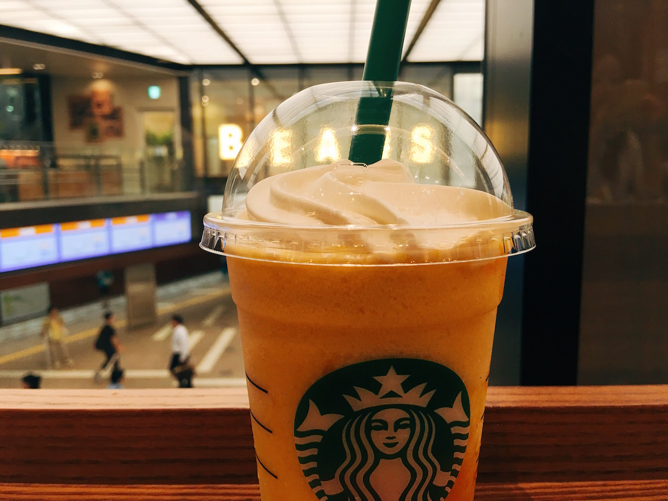 Starbucks crashed orange frappuccino 4