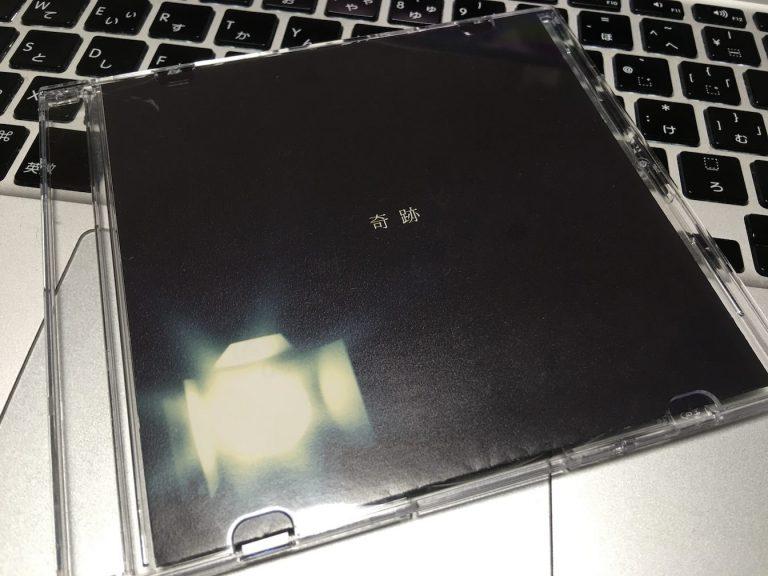 laidbackocean-resouzou-project-kiseki-1.jpg