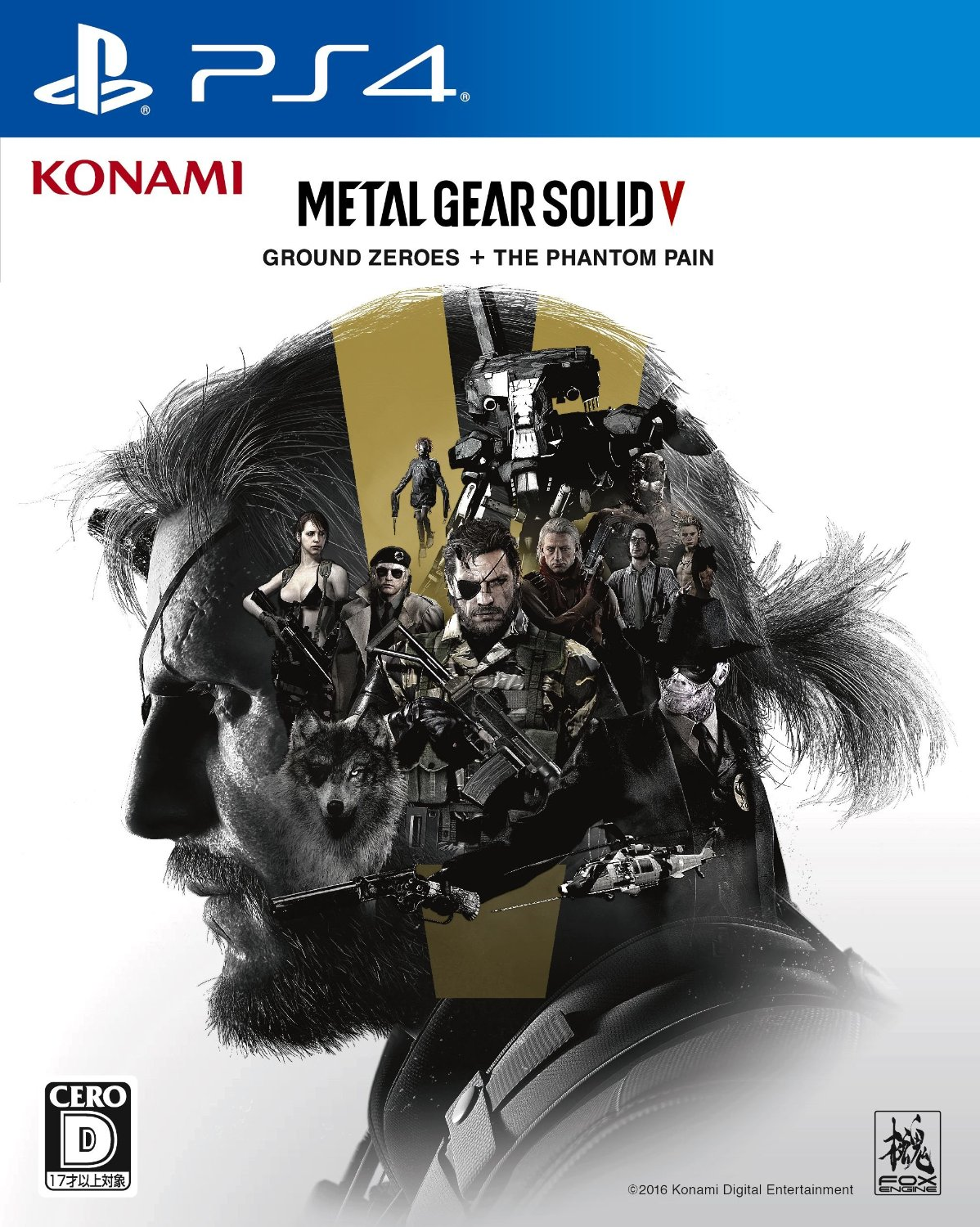Mgsv ground zeros and phantom pain