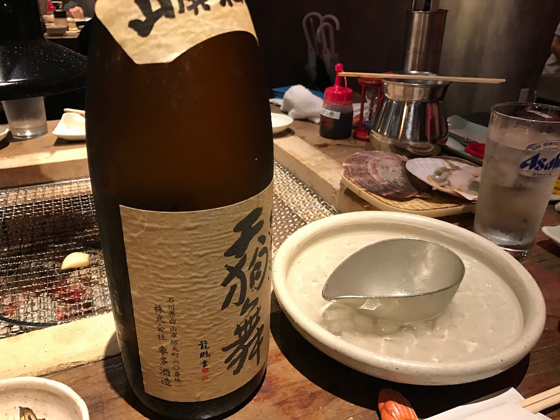 Zenibako barbecue reception report 23