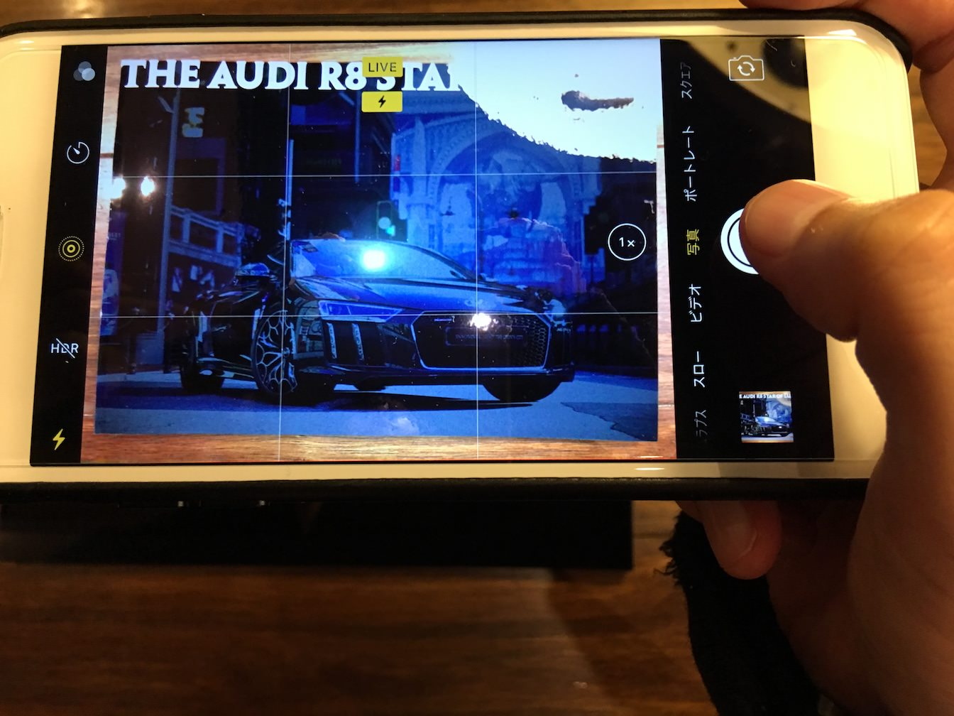 The audi r8 star of lucis concept book review 4