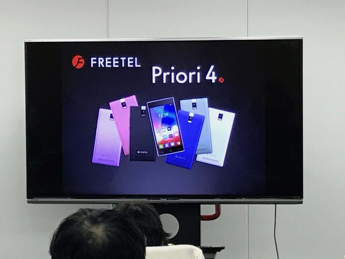 Freetel blogger event 2016 winter 12