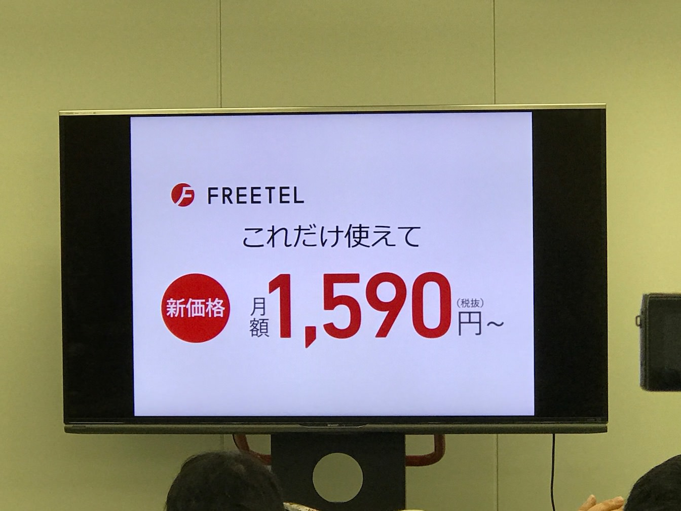Freetel blogger event 2016 winter 19