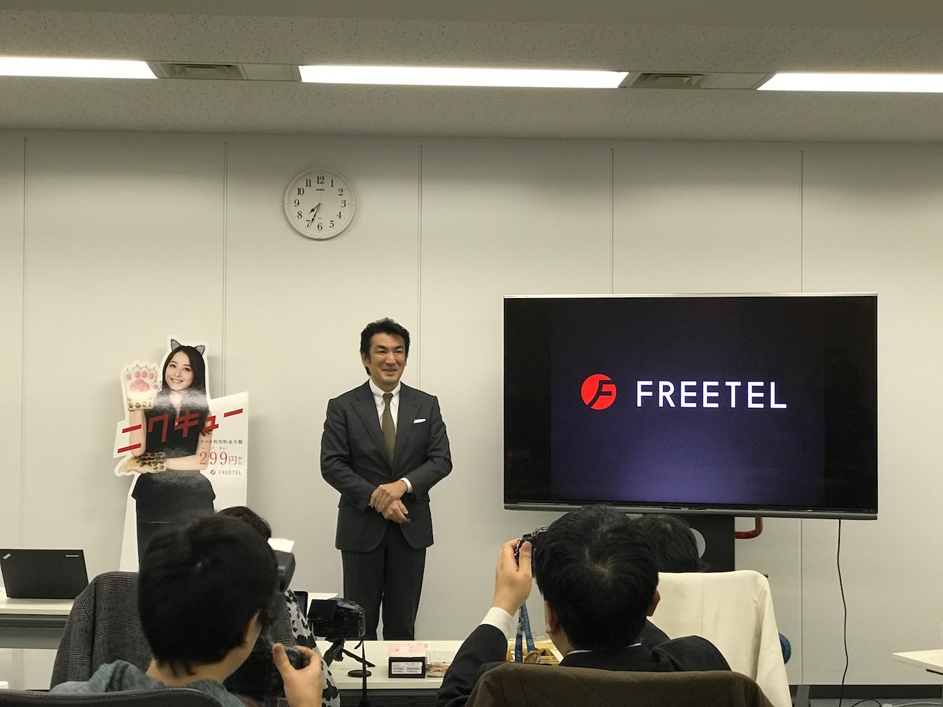 Freetel blogger event 2016 winter 2