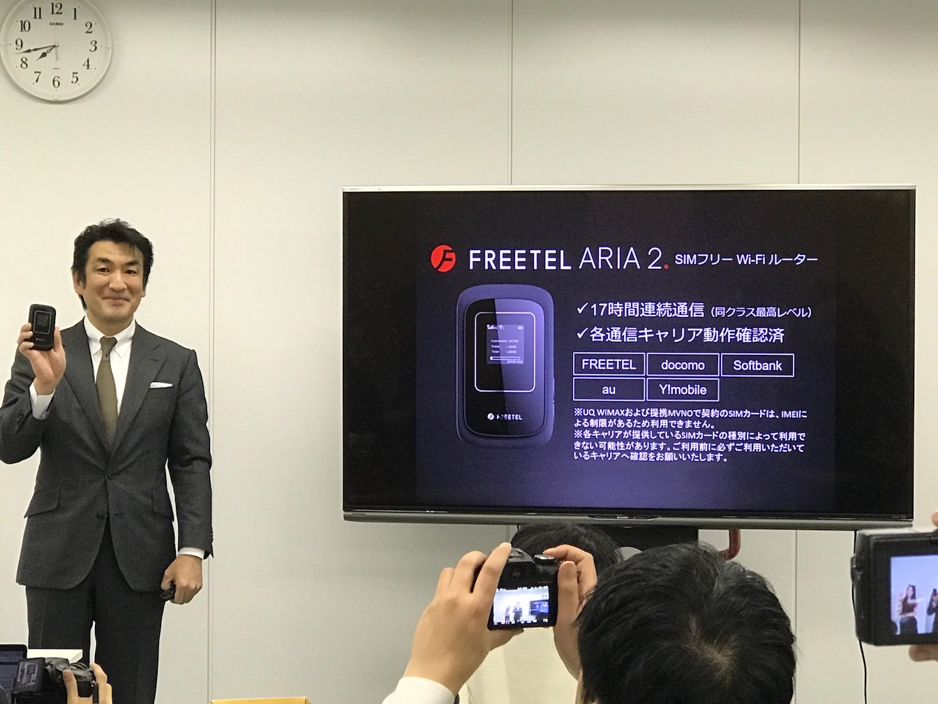 Freetel blogger event 2016 winter 7