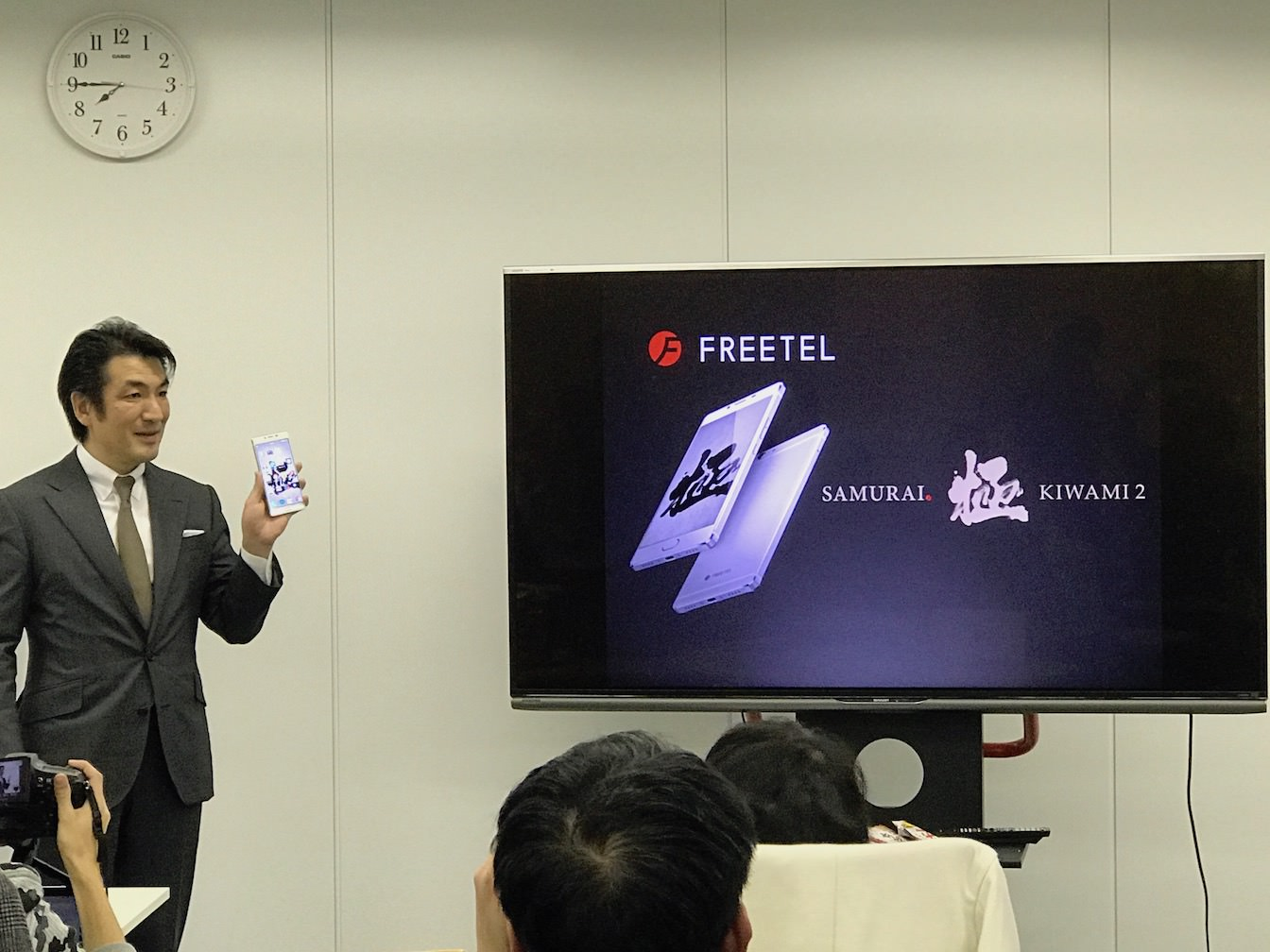 Freetel blogger event 2016 winter 8