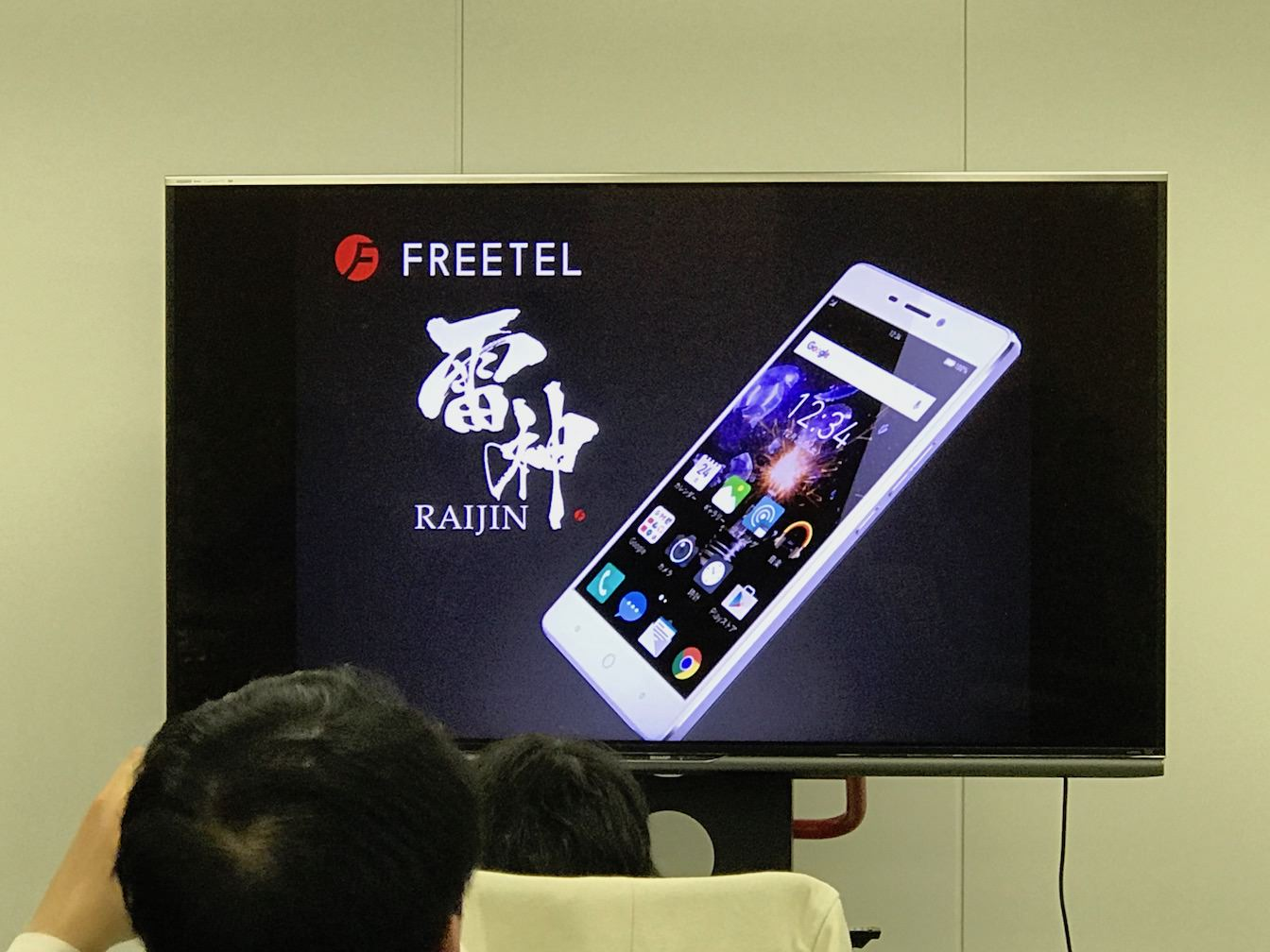 Freetel blogger event 2016 winter 9