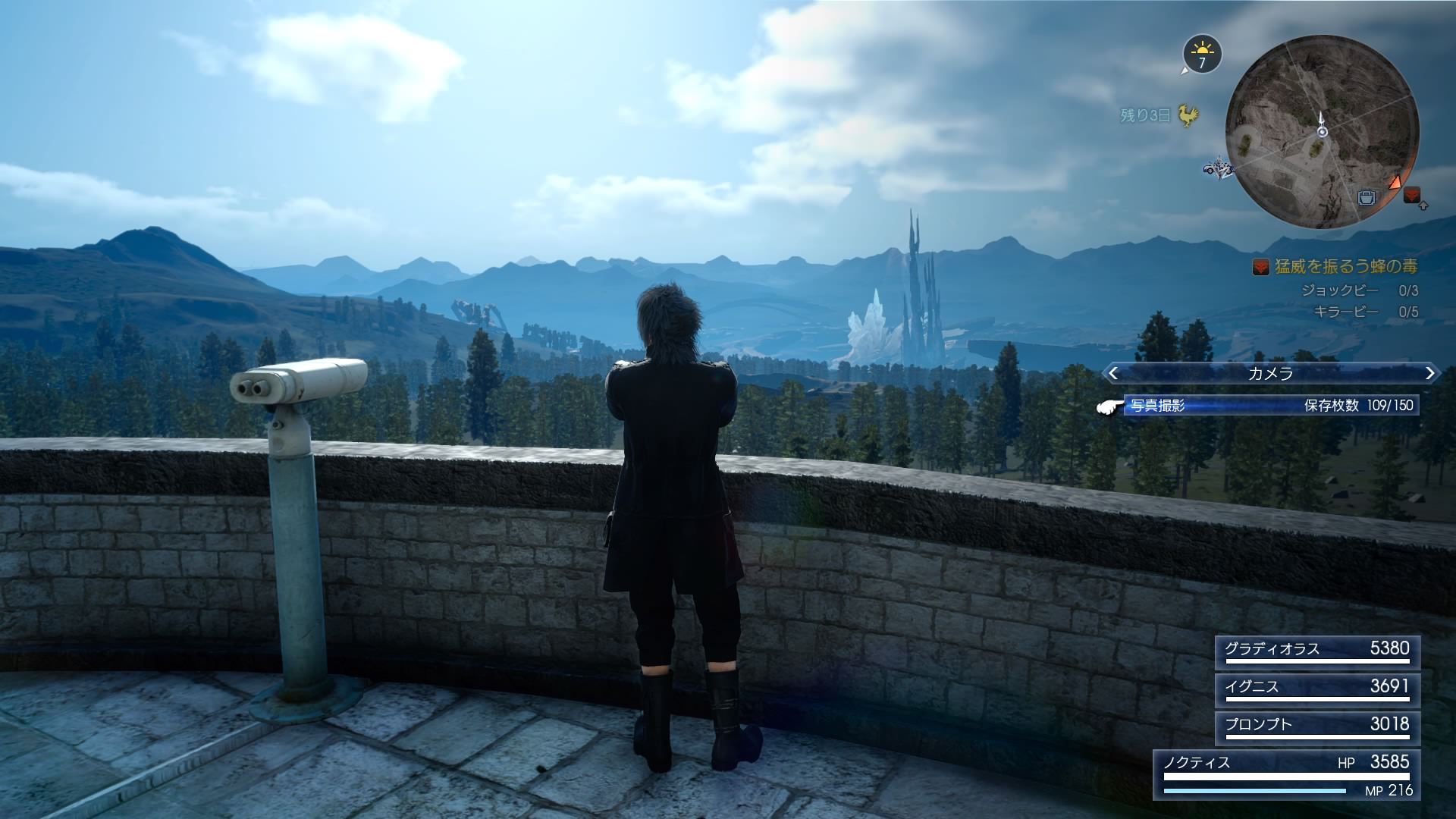 Ff15 self taking picture 3