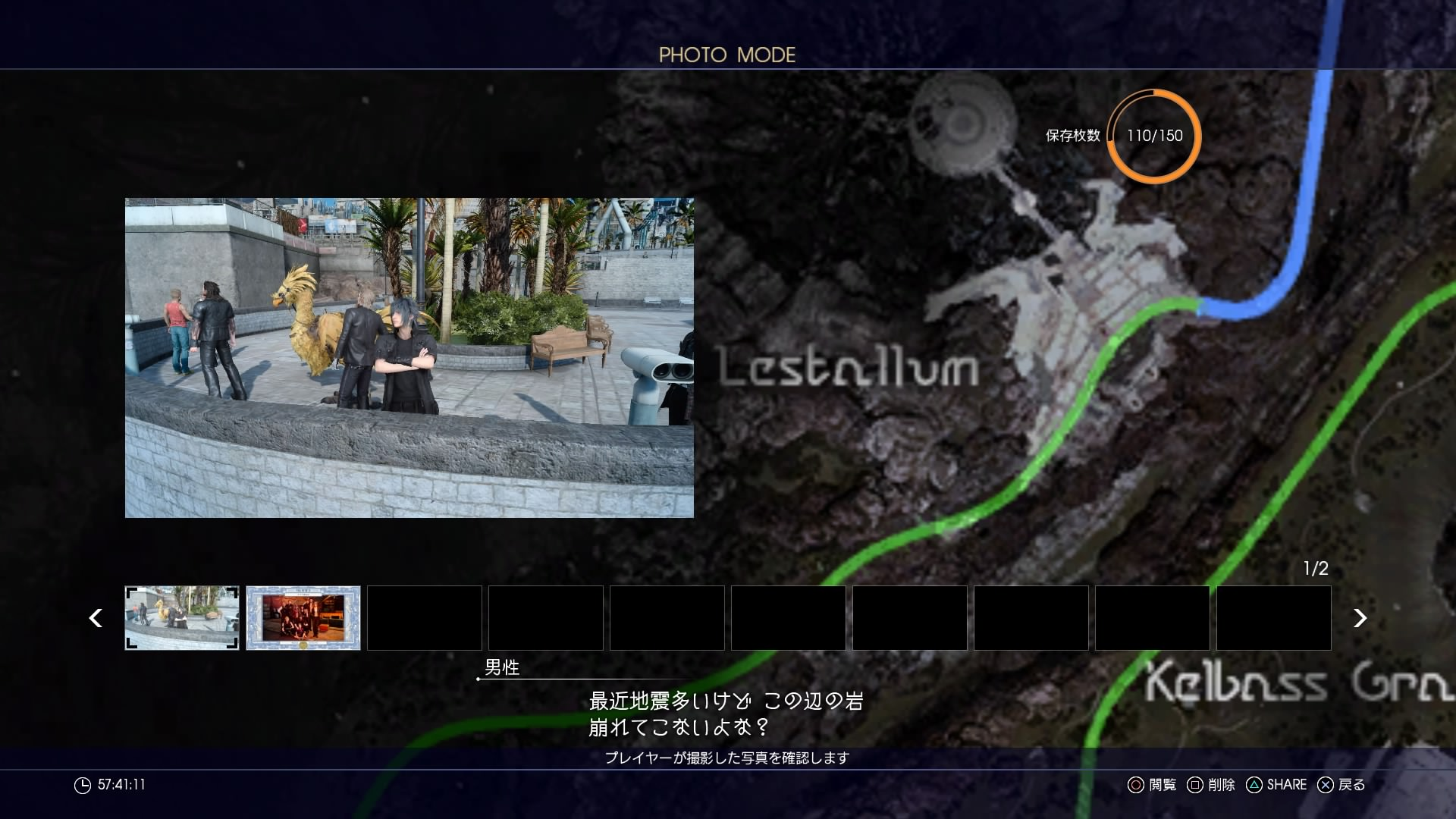 Ff15 self taking picture 6