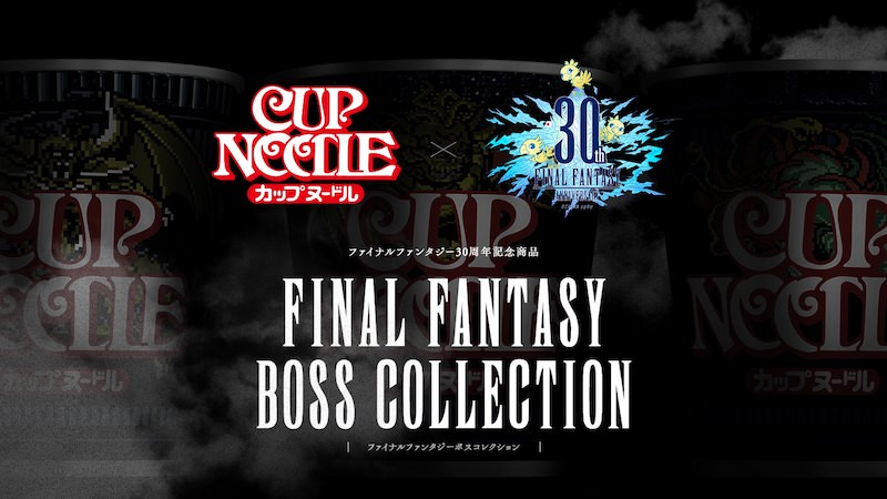 Finalfantasy 30th aniversary cupnoodle collaboration 1