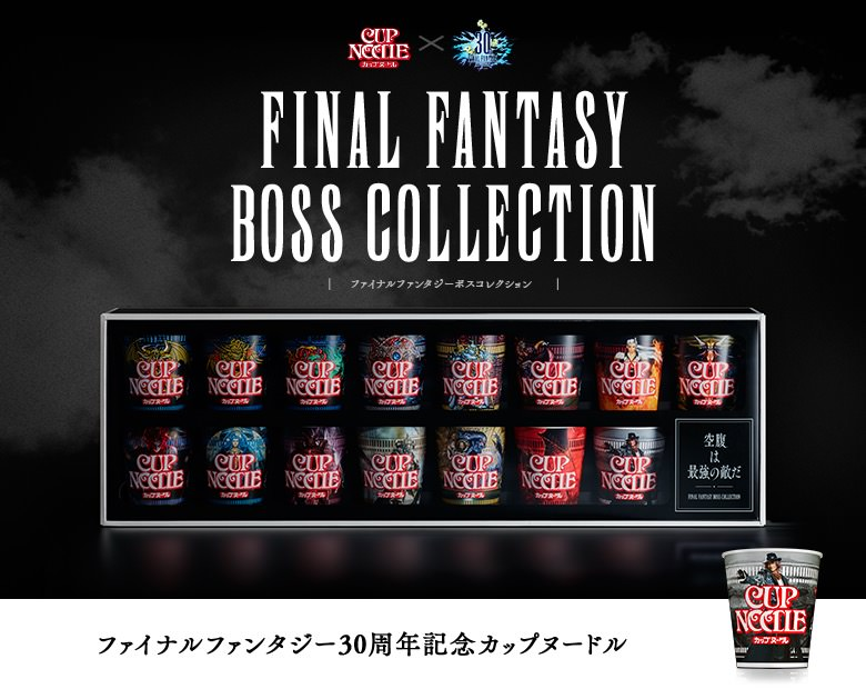 Finalfantasy 30th aniversary cupnoodle collaboration 4