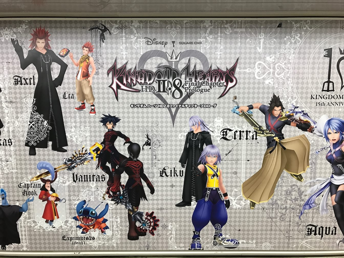 Kingdomhearts 15th anniversary exhibition at shinjuku 10