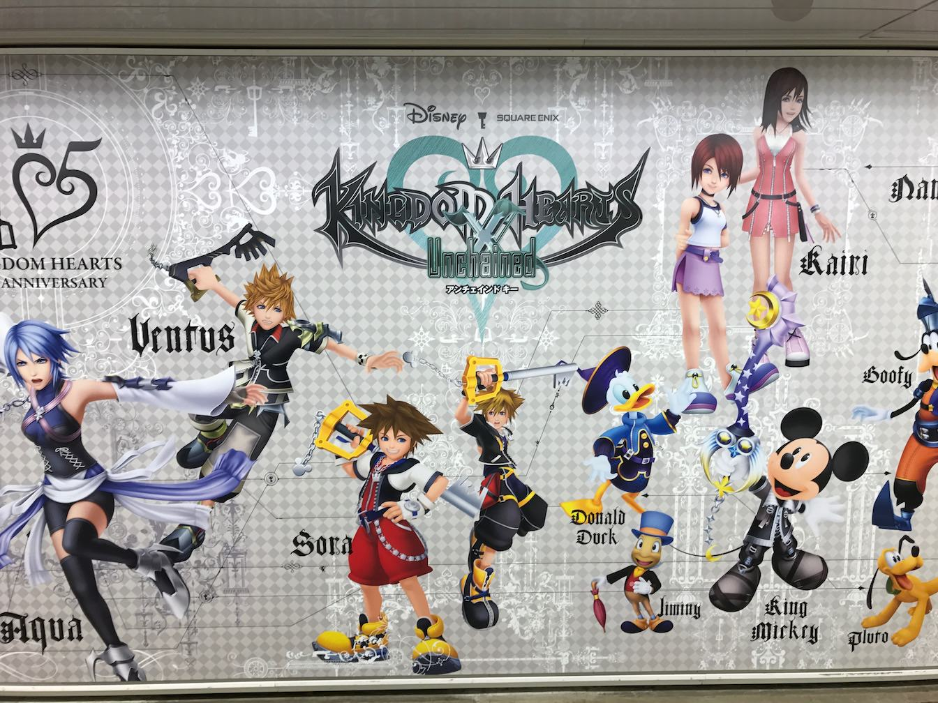 Kingdomhearts 15th anniversary exhibition at shinjuku 11