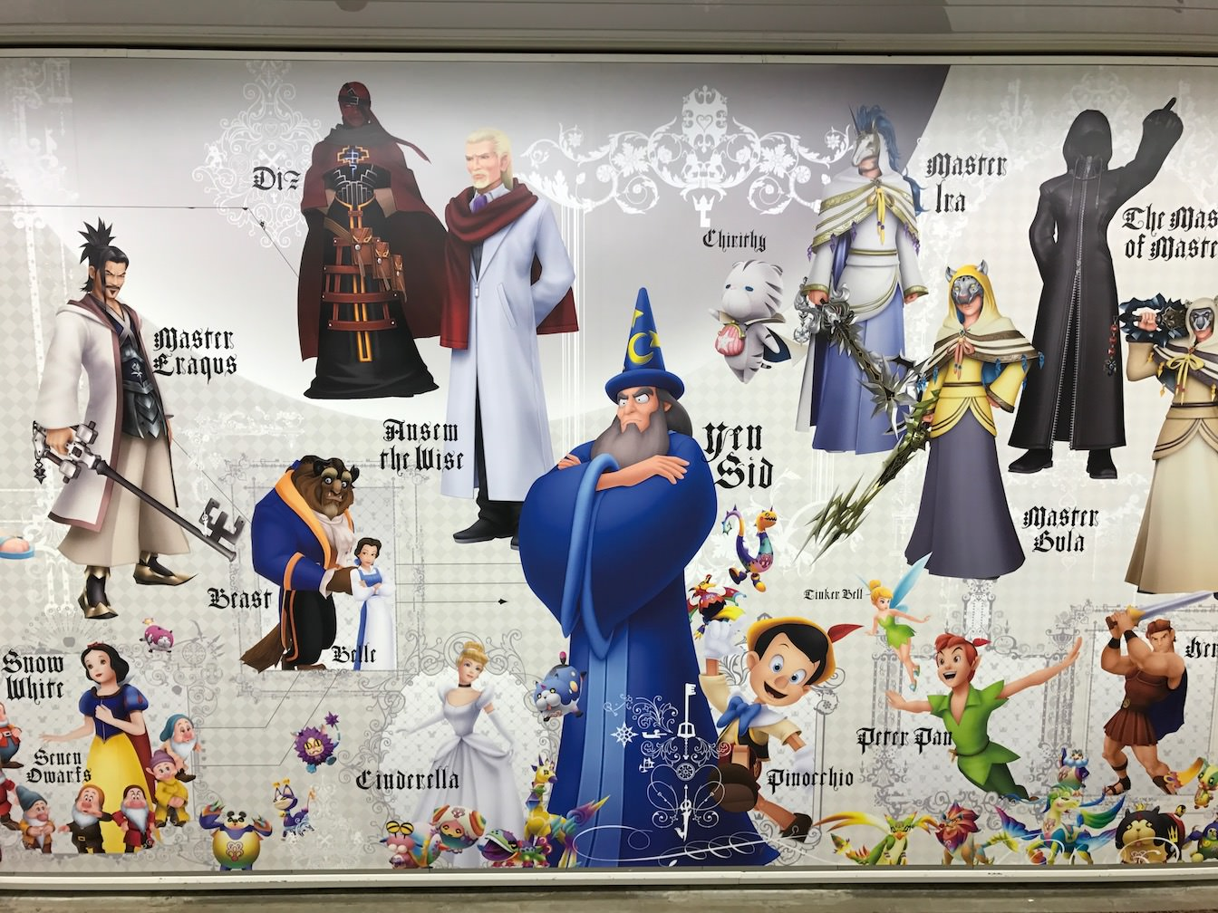 Kingdomhearts 15th anniversary exhibition at shinjuku 12