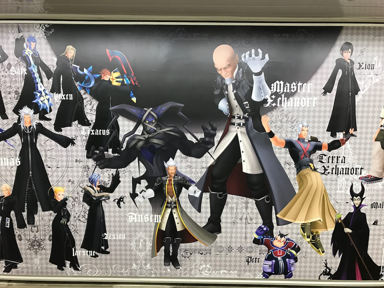 Kingdomhearts 15th anniversary exhibition at shinjuku 13