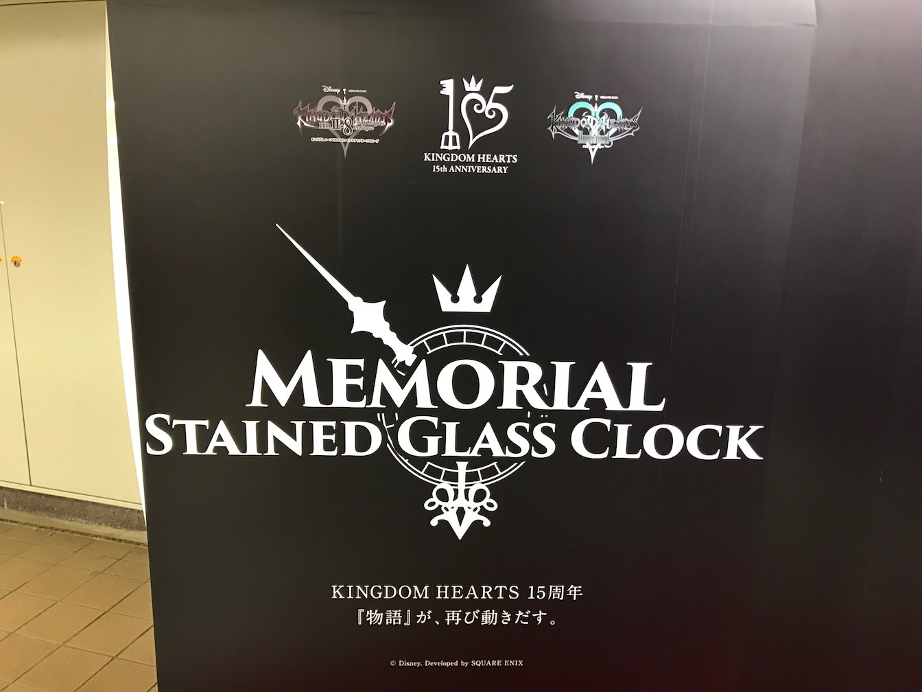 Kingdomhearts 15th anniversary exhibition at shinjuku 2