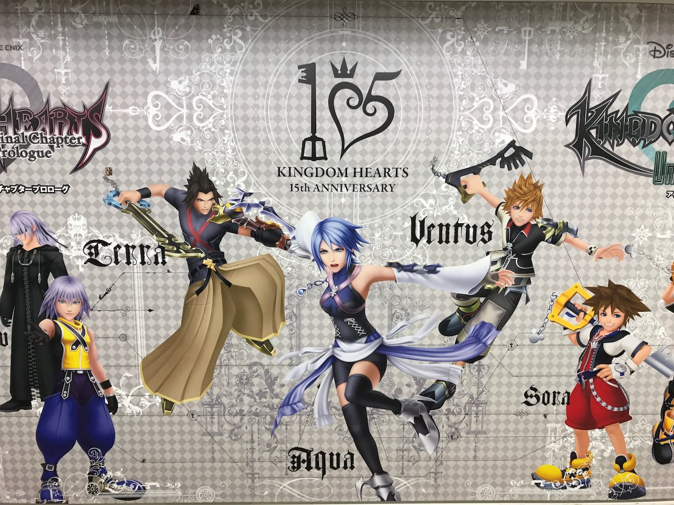 Kingdomhearts 15th anniversary exhibition at shinjuku 9