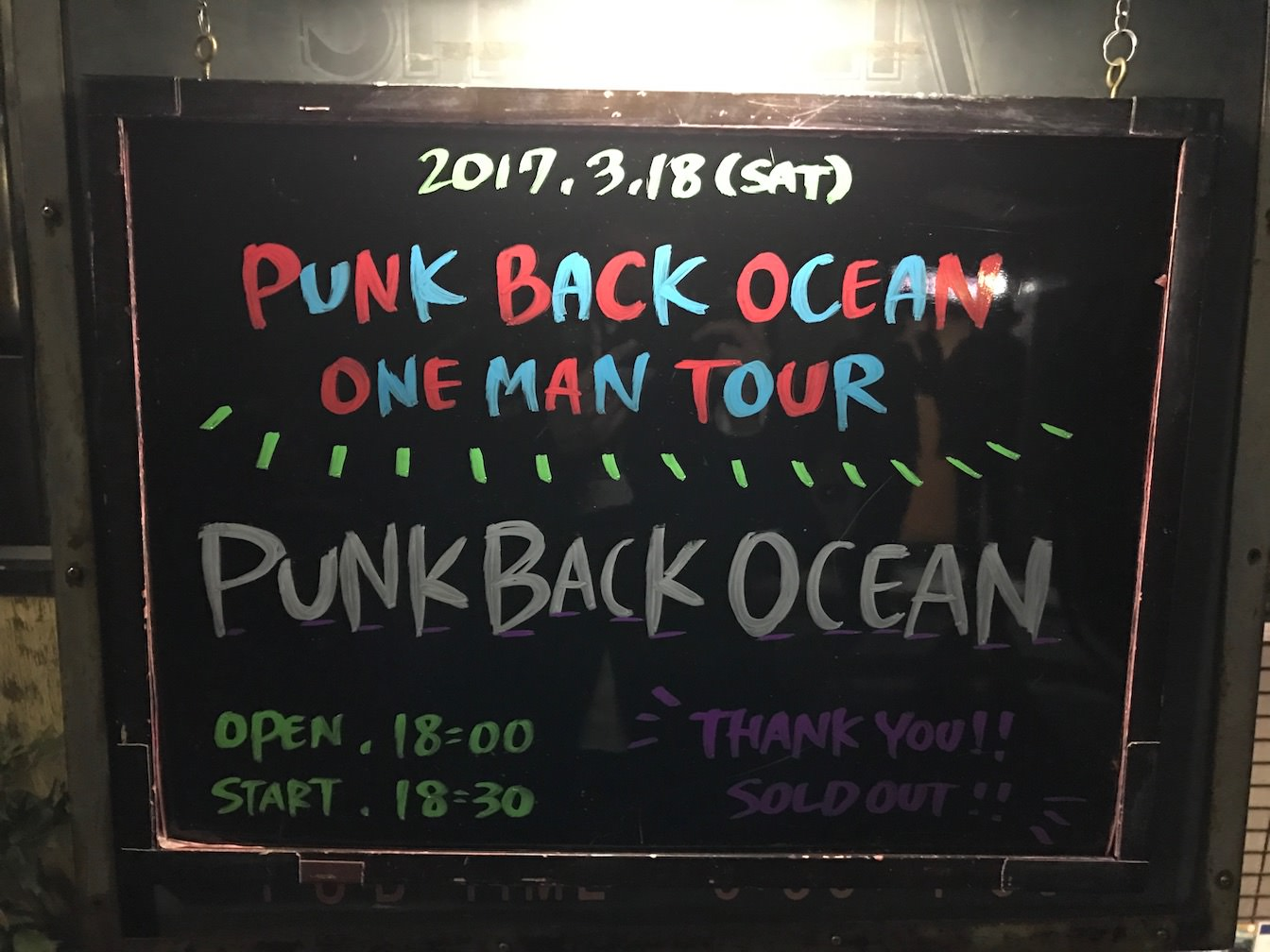 Punk back ocean live report 2017 3 18