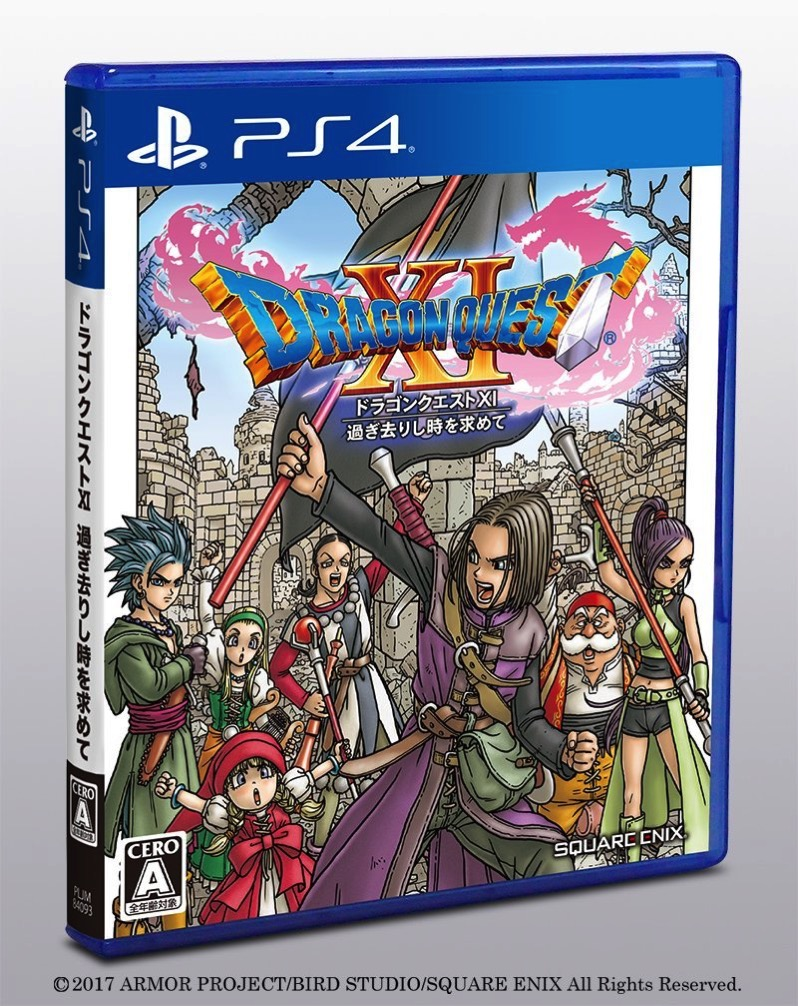Dragonquest 11 ps4