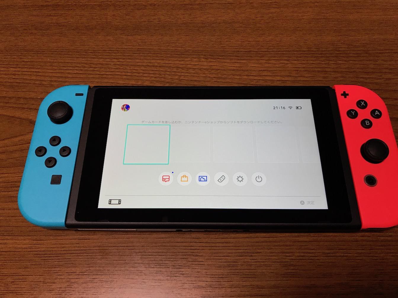 Nintendo switch first impression 11