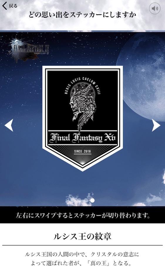 Dffnt campaign 5