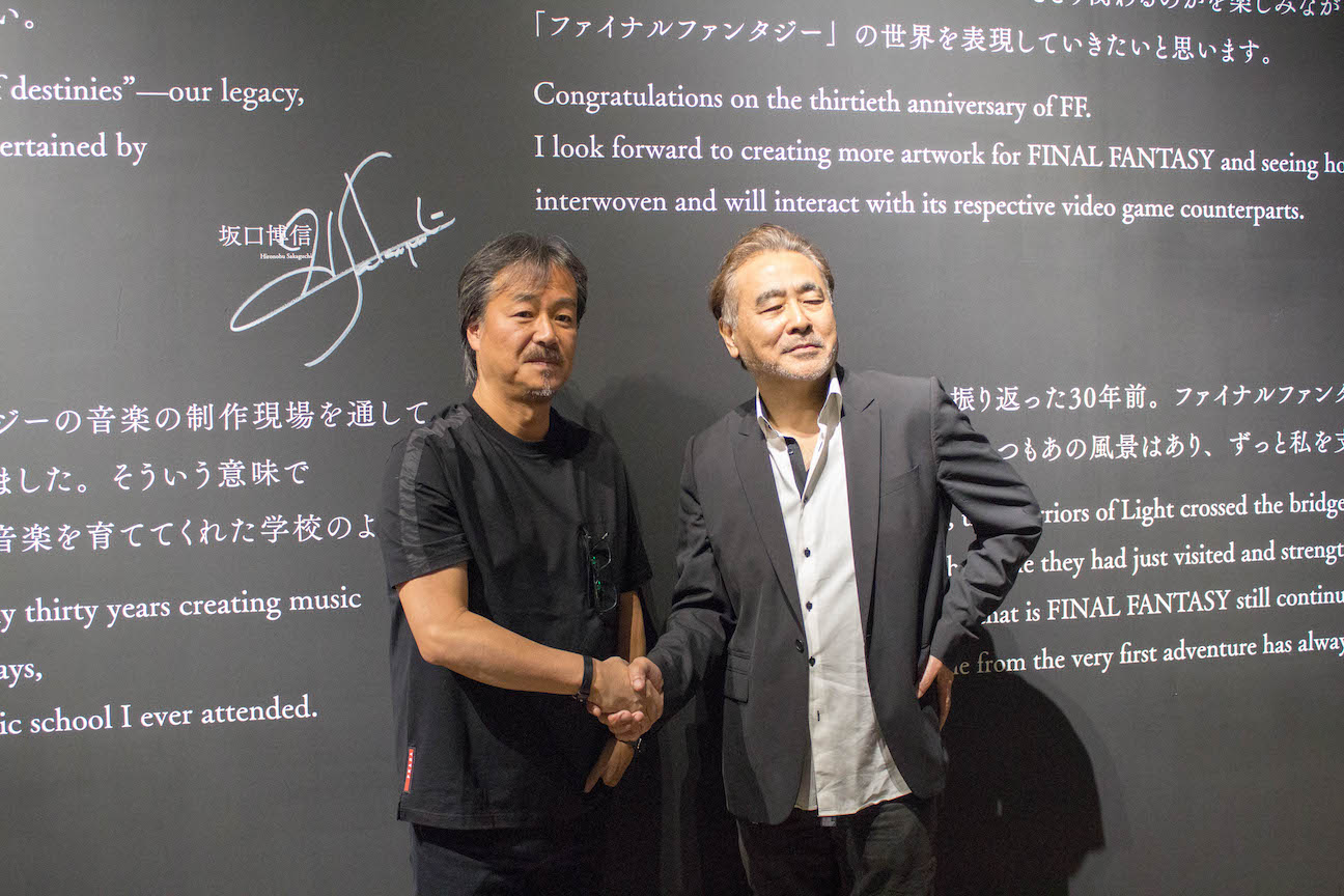 Ff30th anniversary exhibition press conference 11